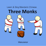 Learn & Sing Mandarin Chinese: Three Monks