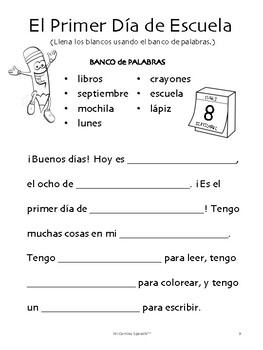 Learn Spanish Verbs! ¿Qué haces? (9 fun worksheets!)