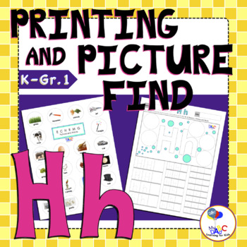 Learn The Letter H With Us | Printing and Picture Find Printables | MyABCDad