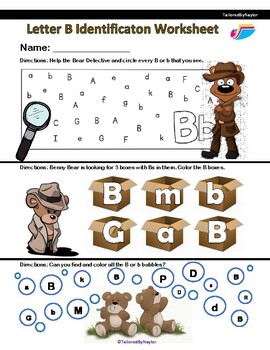 Learn With Me - Letter B (Study Guide, Worksheets, Homework, Test)