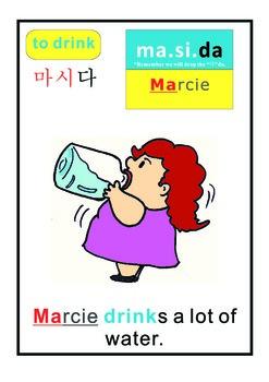 "Learn a Korean Phrase ""I want to..."" plus 9 Korean verbs using Mnemonics"
