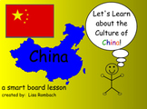 Learn about Cultures, China, Smart Board Lesson for Primary Grades