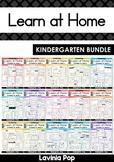 Learn at Home KINDERGARTEN BUNDLE | Long Distance Learning