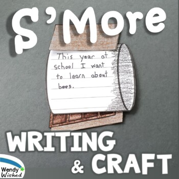 Learn s'MORE This Year! Writing & Craft Activity
