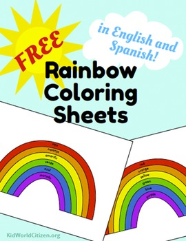 Learn the Colors in English and Spanish: Free Rainbow Coloring Sheets