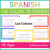 Learn the Colors in SPANISH