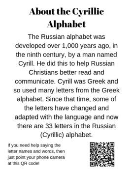 Learn the Cyrillic Alphabet!