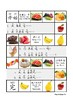 Learn the topic of Food in Chinese through Board Game