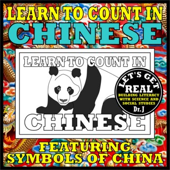 CHINESE: Learn to Count in Chinese