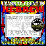 HEBREW: Learn to Count in Hebrew