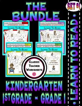 Learn to Read Bundle - Set 1 - Kindergarten - 1st Grade (Grade 1)