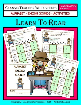 Learn to Read Bundle - Set 2 - Kindergarten - 1st Grade (Grade 1)