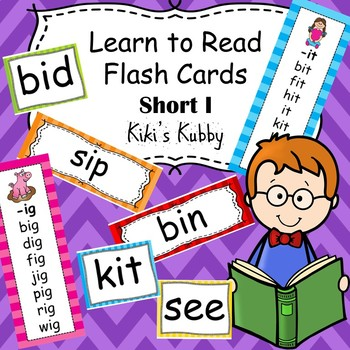Learn to Read Flash Cards: Short I Word Families
