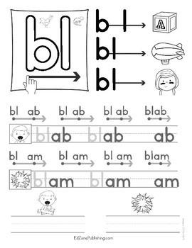 Kindergarten READ:Review 1-4