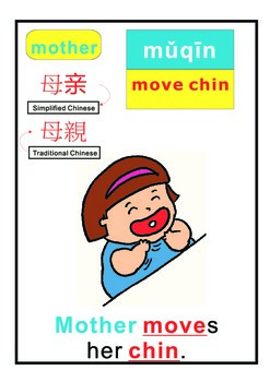"Learn Chinese ""father, mother, friend, etc"" with mnenomics"