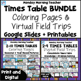 Learn your Times Tables BUNDLE: coloring virtual field tri