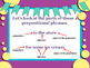 Learning About Prepositions: Lesson, interactive notes, ta