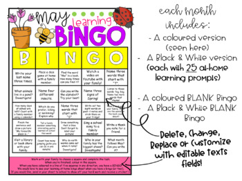 Learning BINGO Bundle: April, May, June