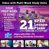Learning Beyond the Classroom Bundle: Video and Multi-Week Lesson Plans