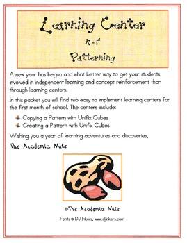 Learning Center: Patterning