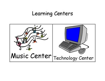 Learning Center Pictures