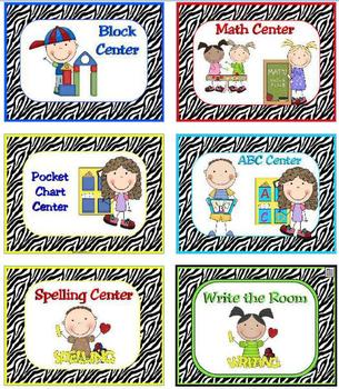 Learning Center Signs and Labels Zebra Print