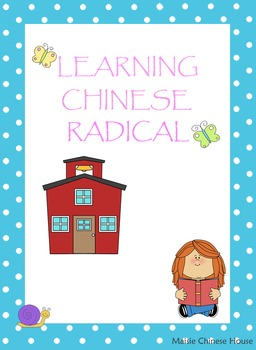 Learning Chinese Radical