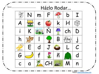 "Learning Cube inserts "" El abecedario"""