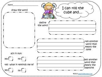 """Learning Cube inserts  """"I Love Spelling"""""""