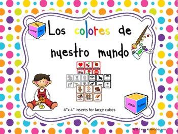 """Learning Cube inserts """"Los Colores de Nuestro Mundo"""""""