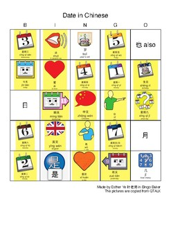Learning Date in Chinese: Bingo