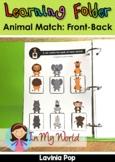 Learning Folder for 3-5   Toddler Binder: Animal Match: Fr