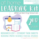 Learning From Home Kit for 2nd Grade EXTENDED Lessons Dist