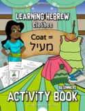 Learning Hebrew Activity Book: Clothes