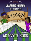 Learning Hebrew: The Alphabet Activity Book
