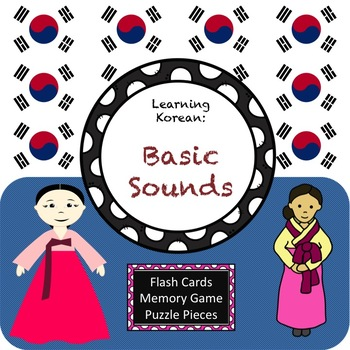 Learning Korean: Basic Sounds Flashcards, Puzzle and Memory Matching Game