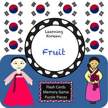Learning Korean: Fruit Flashcards, Puzzle and Memory Matching Game