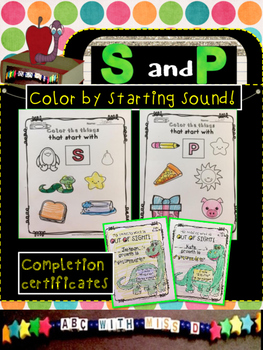 Learning Letters S and P- Minibooks, picture sorts, coloring, sight words