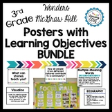 Learning Objective Posters - Focus Wall - Wonders McGraw Hill 3rd Grade BUNDLE