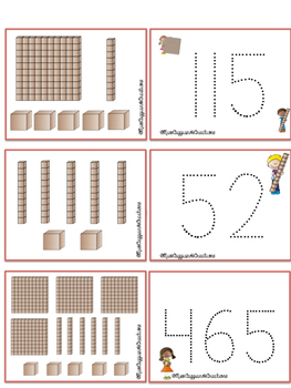 Learning Place Value with Base Ten Blocks