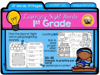 Learning Sight Words: 1st grade Dolce Packet with 54 packed pages