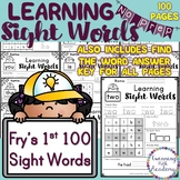 Learning Sight Words | No Prep