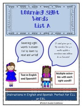 Learning Sight Words List A