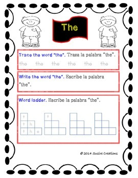 Sight Words - Learning Sight Words List A