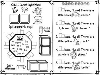 Learning Sight Words: PRIMER Packet with 104 packed pages