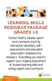 Grades 1-3 Learning Skills Mega-Bundle - Everything You Ne