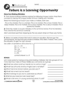 Learning Skills for Global Competency: Have Fun Making Mistakes - BONUS