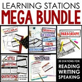 Learning Stations Mega Bundle