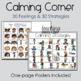 Calming Corner Feelings & Calming Strategies