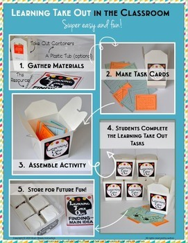 Learning Take Out Bundle - Figurative Language, Main Idea, Theme